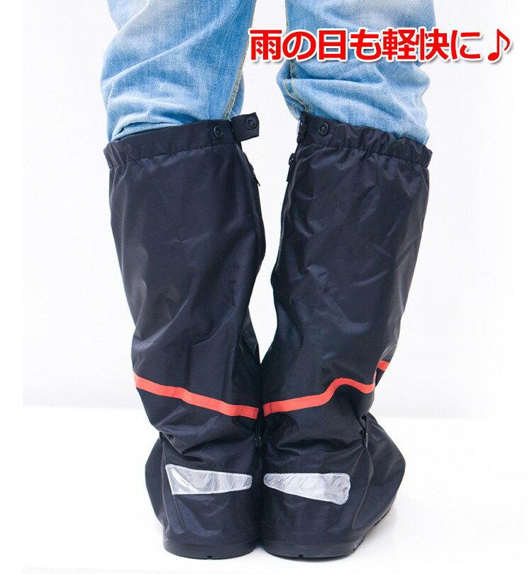 【マラソン中5%OFFクーポン】 レインシューズ カバー レインブーツ 雨対策に 防水 靴 梅雨 長靴 雪対策 冬 滑り止め 防災 sh004