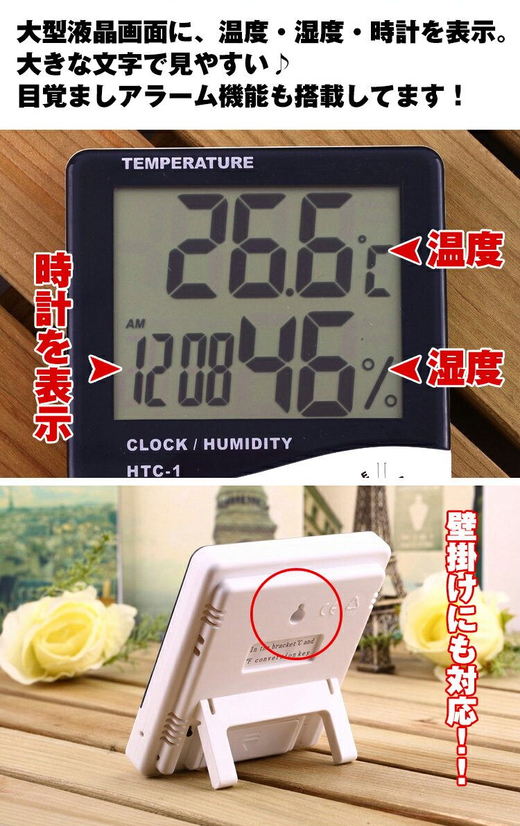 デジタル温湿度計 温度計 湿度計 デジタル 温湿度計 時計 アラーム おしゃれ 温度 デジタル温度計 測定器 卓上 スタンド 壁掛け シンプル 熱中症 インフルエンザ 予防 新生活 zk200