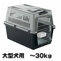ペットケージ/アトラス 50/大型犬/クレート 訓練やペットキャリーとして移動や飛行機におすすめ...