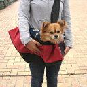 【送料無料】ペットスリングバッグ【キャリーバッグ】【犬 お出かけ】【犬 旅行】【犬 お散歩グッズ】【犬 アウトドアグッズ】 その1