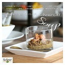 猫用スープ|Schesir(シシア)/シシアキャット猫用スープ ピンクサーモン&キャロット 85g×20袋【穀物不使用 一般食】 2