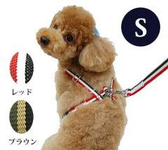 犬 ハーネス 小型犬/ASHU トリコロールハーネス S/胴輪/猫/簡単8の字ハーネス/トイプードル ダ...