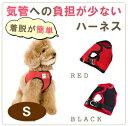 ハーネス 小型犬/ASHU ウェアハーネス S/子犬 老犬にもソフトな服型 ベスト型の布製ウエアハー...