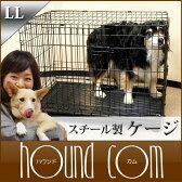 犬用|スチール製 ケージ LLサイズ|シンプリーメゾンL DMM36