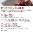 エゾ鹿肉 手作りウインナ− 100g×5袋セット 猫 手作り食【a0025】生肉 無添加 エゾ鹿ウィンナー 高齢犬 シニア 3