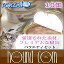 Forza0071set_sum