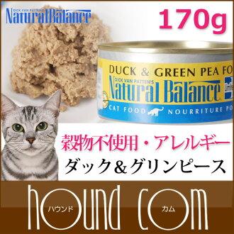 自然平衡鴨 & 綠色豌豆貓罐頭食品 170g 罐裝貓食 (而不是開罐器接觸 156 g)