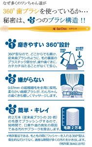ビバテックペット歯ブラシシグワン小型犬用歯ブラシ