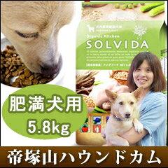 SOLVIDA 溶膠維達室內光線 5.8 公斤為狗我們將更新室內育種肥胖狗有機食品飲食航班氣味減少小狗小狗吉娃娃貴賓犬 2014年 10 月產品包裝內容有點。