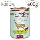 テラカニスグレインフリー仔牛肉400g犬用缶詰一般食穀物不使用ドッグフードウェットフード無添加仔牛とパセリの根マンゴブラックカラント 主食 手作り食 トッピング 水分補給