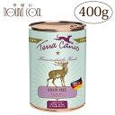 テラカニスグレインフリー鹿肉(ベニソン)400g 犬用缶詰一般食穀物不使用ドッグフードウェットフード無添加野生の鹿とポテトアップルクランベリー 主食 手作り食 トッピング 水分補給