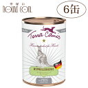 テラカニスハイポカンガルー肉400g6缶セット低リン(0.13%)犬用缶詰一般食穀物不使用(グレインフリー)ドッグフードウェットフード無添加カンガルーとパースニップグレインフリー送料無料 主食 手作り食 トッピング 水分補給
