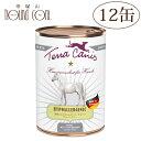 テラカニスハイポ 馬肉400g12缶セット 穀物不使用(グレインフリー)ハイポアレルジェニック犬用缶詰ドッグフードウェットフード無添加馬肉とエルサレムアンティチョークグレインフリーおまけつき 主食 手作り食 トッピング 水分補給