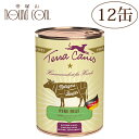 テラカニスピュアミートビーフ400g12缶セット お肉屋さんのベストセレクト犬用缶詰ドッグフードウェットフード無添加 トッピング 手作り食 水分補給牛肉送料無料おまけ付き