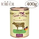 テラカニスピュアミートビーフ400g お肉屋さんのベストセレクト犬用缶詰ドッグフードウェットフード無添加 トッピング 手作り食 水分補給牛肉