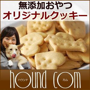 オリジナル クッキー カロリー ドッグフード ドッグフードドックフード アレルギー スイーツ