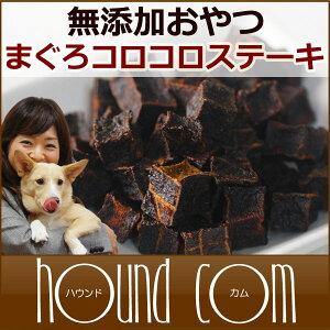 コロコロステーキ フィッシュ カルシュウム カロリー ドッグフード アレルギー
