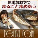 Marugotomameaji01_sa