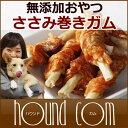 Sasamimakigum01_sam