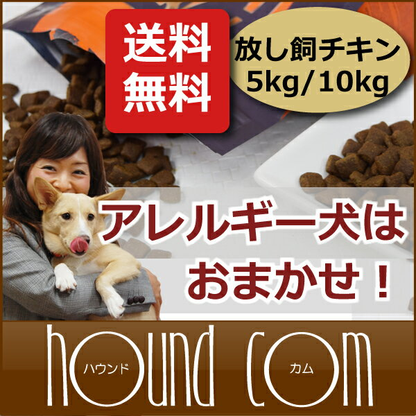 【送料無料】AATU(アートゥー) チキン ドッグフード 10kg【お取り寄せ後発送】穀物不使用 グレインフリー【a0336】