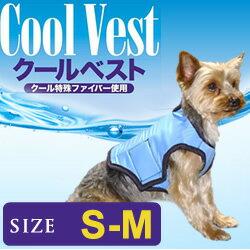 クールベスト サイズS-M/小型犬 クールシャツ/ペット クールベスト/クールウエア/アウトドア 暑...