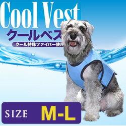 クールベスト/M-L/中型犬/犬 クールウェア 服/夏対策クールベスト/M-L/中型犬/犬 クールウェア ...