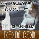 Mado_sm_01