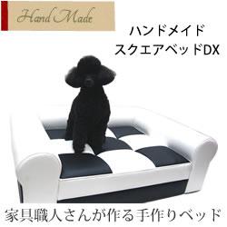 皮革平方米床 DX 傢俱工匠為狗的狗床手作手工狗床沙發床 5P13oct13_b