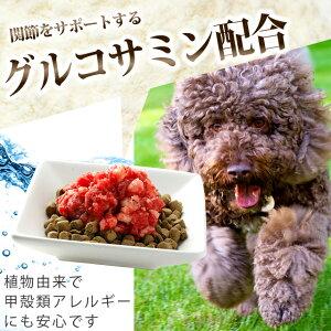 犬用生冷凍グルコサミン入り馬肉小分けトレー1kgミンチ粗挽き小型犬中型犬大型犬新鮮手作り食トッピングダイエットアレルギー