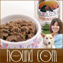 涙やけにお勧め ドッグフード ワイソン WYSONG アナジェン 缶詰/成犬用/低カロリーでアレルギー...