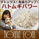 New_1hatomugi_sam