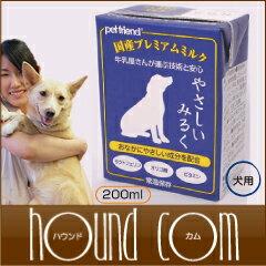 犬用牛乳/国産プレミア やさしいミルク 犬用ミルク 乳糖分解酵素入りでお腹を壊さずアレルギー...