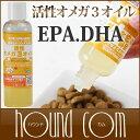天然活性オメガ3オイル 100ml DHA EPA 犬 猫 ペット 肝...