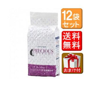 【送料無料&おまけ付き】 カントリーロード プレシャスサポート 12袋 まとめ買いプレゼント付き【】 ストルバイト結石 尿路結石 尿管結石