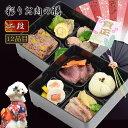 【予約受付中】犬用おせち2019彩りお肉の膳 2段重 12種...
