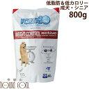 犬 FORZA10|ウェイトコントロールアクティブ 800g (フォルツァディエチ) 療法食 ドッグフード 低カロリー フォルツァ10 ドライ フォルザ【a0344】