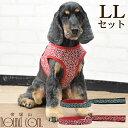 ASHUウェアハーネス 唐草セット LLサイズ(中型犬用)| 犬 ハーネス リード セット 子犬 老 ...