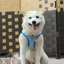 犬 ハーネス ASHUウェアハーネス 水玉 Lサイズ(中型犬用) 服型 胴輪 子犬 老犬にも優しい布製ウエアハーネス【リードは別売り】アッシュ 洋服の上から