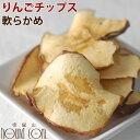 犬 おやつ りんご農家の手作り りんごチップス 無添加 国産...