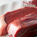 Lamb_b001