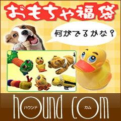 犬 おもちゃ 福袋 人気 おもちゃ5点セット/ぬいぐるみ/ラバー/プレゼント/ギフトにお勧め/ペッ...