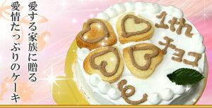 犬のケーキ/HappyCloverケーキ/4号/ささみ/無添加おやつ低カロリー/文字入れ/プレゼント誕生祝いパーティ5P13oct13_b【RCP】