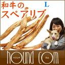 Hone_smn_01l