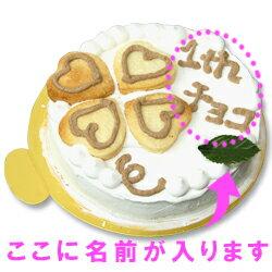 愛犬用ケーキHappyCloverケーキ/4号/ささみ犬誕生日ケーキバースディケーキ【マラソン1106P05】