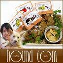 犬 おやつ/オリジナルクッキー/国産無添加 低カロリーで子犬 老犬 肥満用にもおすすめ ドッグフ...