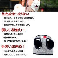 ASHUウェアハーネスニットセットLサイズ(中型犬用)|犬ハーネスリードセット子犬老犬服型簡単かわいいニット人気柴犬シュナウザーダックスシーズーパグジャックラッセル