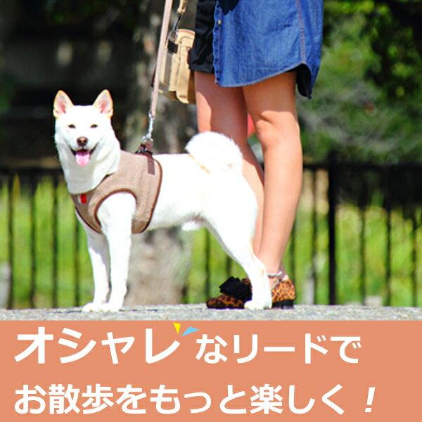 【ハーネスは別売り】小型犬 リード ウエア ソフト 軽量 ベスト型ハーネスのセットリード ニットウェアハーネス用リード Sサイズ アッシュ 洋服の上から