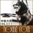 ペット用ハーネス ASHUウェアハーネス ウールチェックセット XLサイズ(中型犬用)