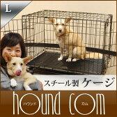 犬用 スチール製 ケージ Lサイズ シンプリーメゾンM DMM30