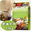 犬用 SOLVIDA ソルビダ インドアライト 5.8kg 室内飼育 肥満犬用 オーガニックフード ダイエッ...